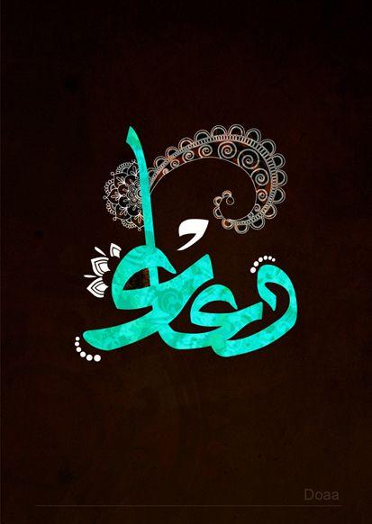Calligraphy Names On Behance Calligraphy Name Islamic Art Calligraphy Islamic Art