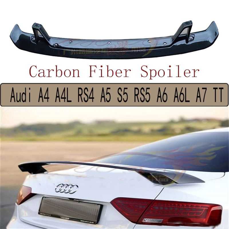high quality carbon fiber spoiler for audi tt a4 s4 rs4 a5. Black Bedroom Furniture Sets. Home Design Ideas