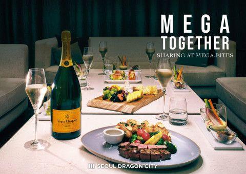 호텔 서울드래곤시티, 언택트한 프라이빗룸에서 콘택트한 소규모 모임 즐기는 '메가 투게더' 출시
