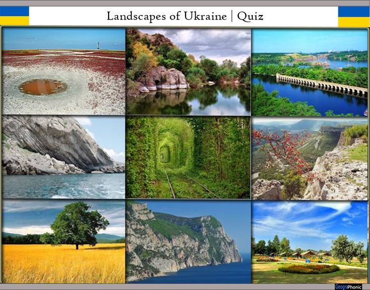 This is an online quiz about the most beautiful landscapes of Ukraine ? Can you identify the natural Ukrainian scenery on the pictures? Tendra Island, Mykolayiv Region, Dnjepr, Noviy Svet, Tunnel of Love ,Green Kleven, Crimea, Dnjeprpetrovsk Oblast, Balaklava,