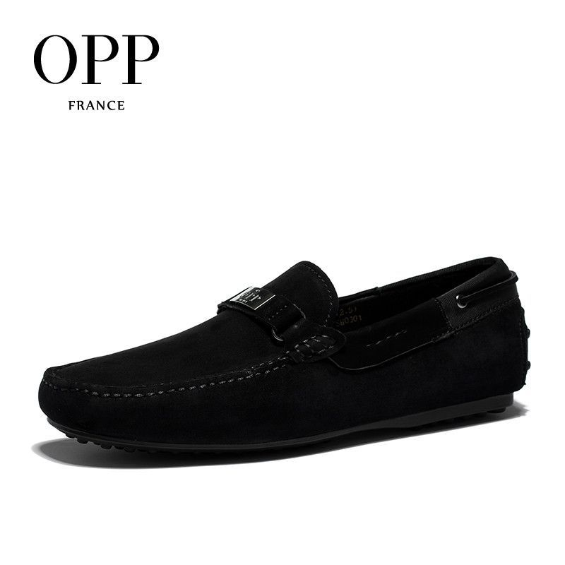 OPP Men's Flats Leather Loafers Fashion Casual Loafers With Buckle Comfortable Slip-On Shoes Black/Brown