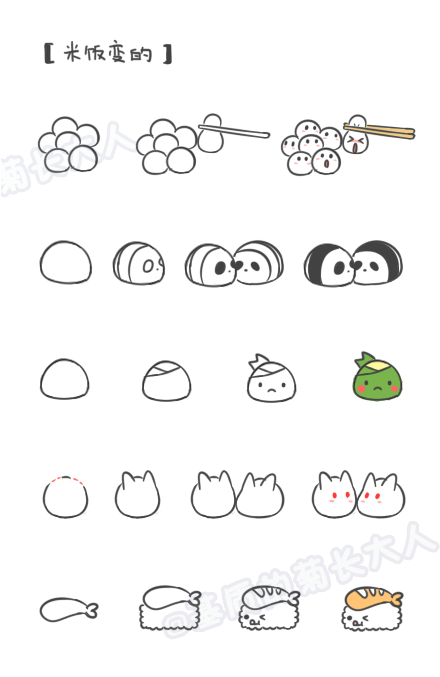 8 Sheets Korea Diy Kawaii Diary Pretty Point Sticker Set Deco