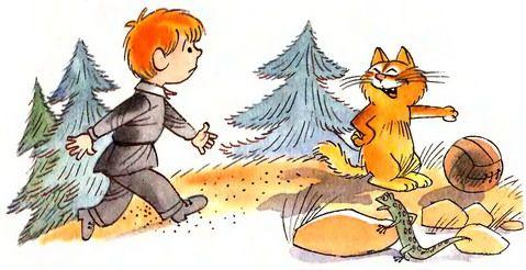 В стране невыученных уроков (Иллюстрации: В. А. Чижиков ...