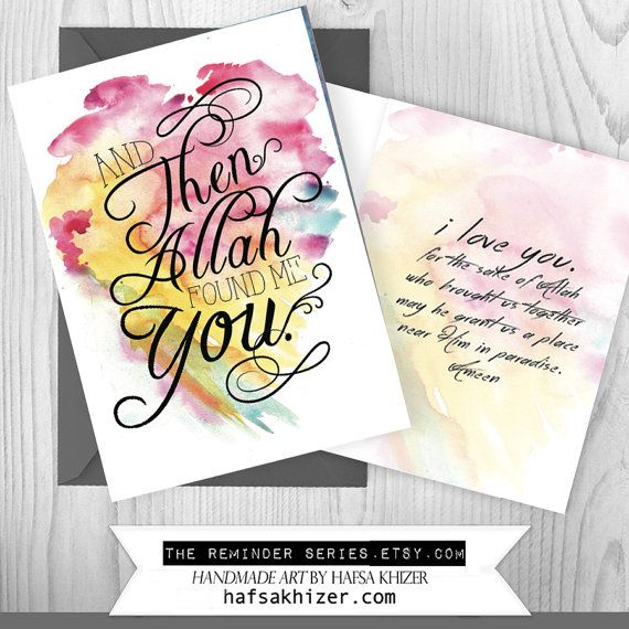 Islamic Wedding card Islamic Greeting Card i love you card FREE
