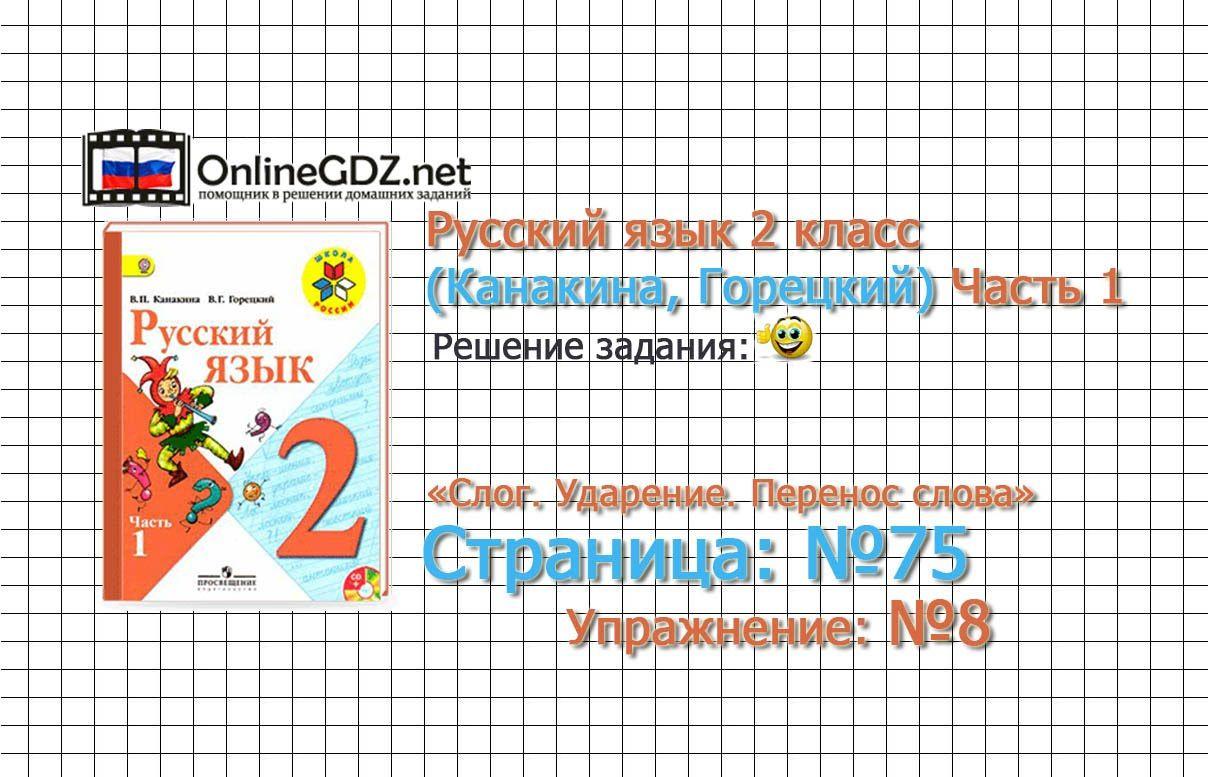 Решении контрольных задач по русскому решение задачи по налогообложению бесплатно