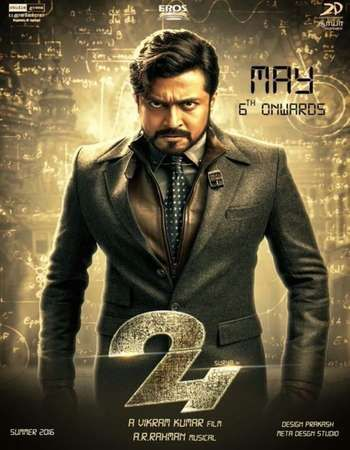 24 2016 film full movie in hindi dubbed free download