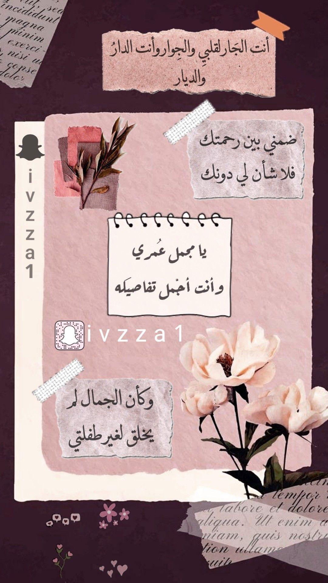 اقتباسات تليجرام تمبلر اقوال انستا خلفيات سوداء بنات افتارات ستوري In 2021 Cover Photo Quotes Photo Quotes Islamic Love Quotes