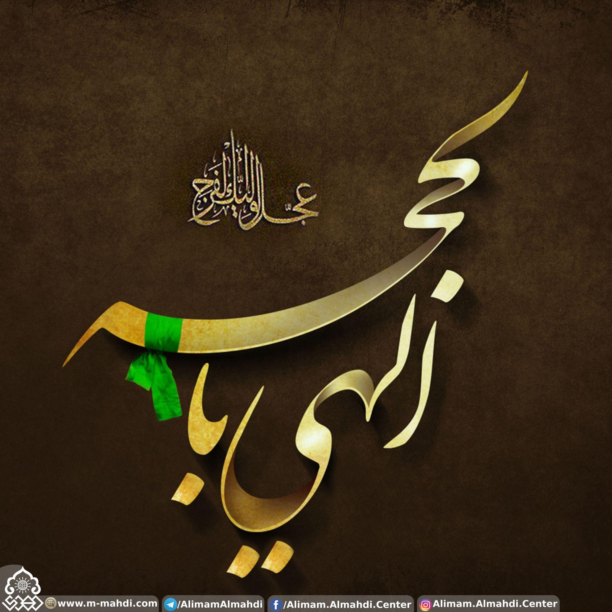 دعاء الفرج Islamic Wallpaper Real Hero Wallpaper