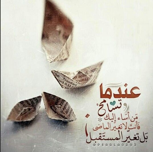 Pin By Toota On لحن الروح Beautiful Islamic Quotes Arabic Quotes Drawing Quotes