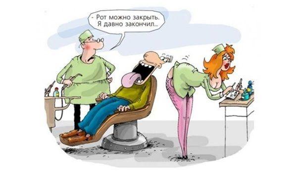 Позитивные картинки ко дню стоматолога   Карикатура ...