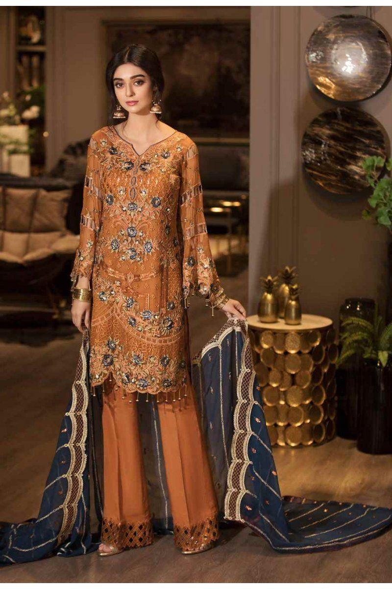 Pakistani  Maryam Maria Collection 2018 Latest Embroidery Shalwar Kameez Suit