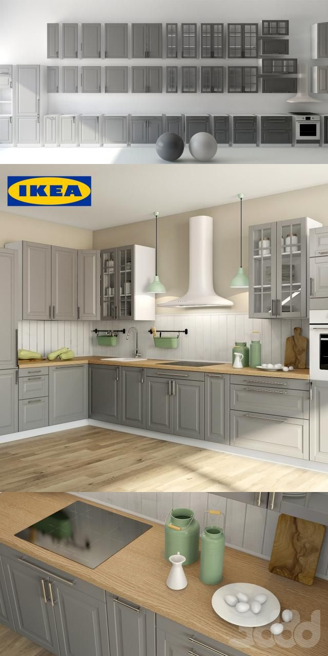 ИКЕА ЛИДИНГО (IKEA bodbyn) | 3D models | Pinterest | Kitchens ...
