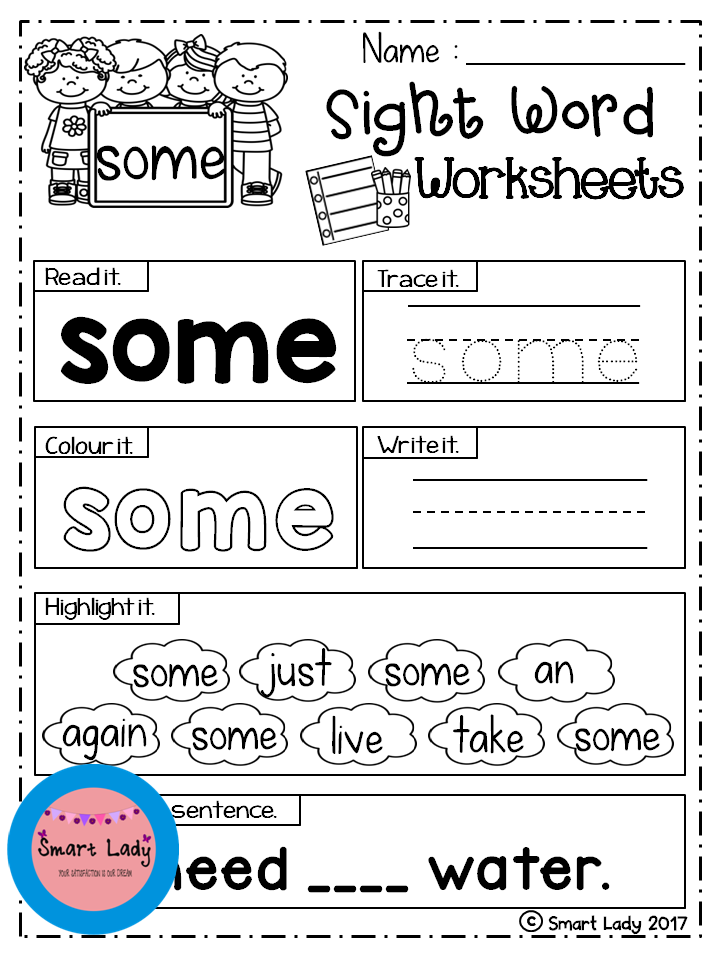 FREE Sight Word Worksheets First Grade Inside you will find 3 – Sight Word Worksheets First Grade