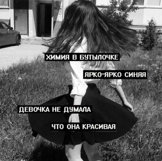 картинки со строчками песен грустные только пусть счастья