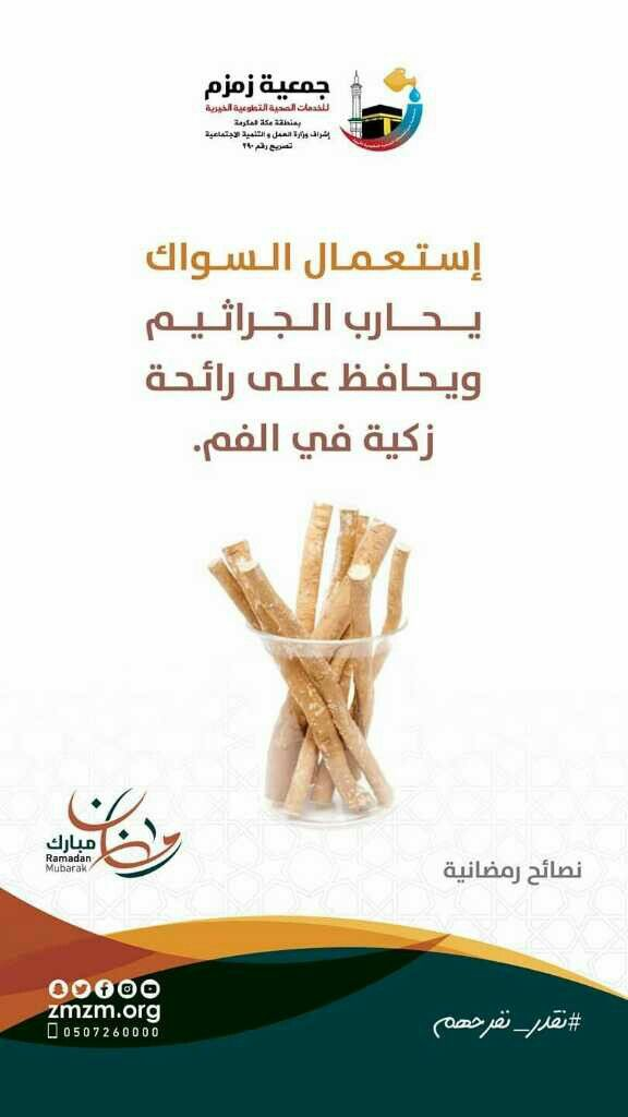 Pin By Miss Bosi On Healthy Life Style صحة Healthy Life Healthy Lifestyle Life