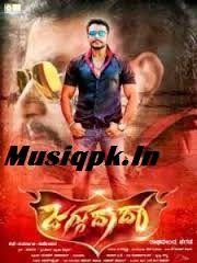 Jaggu Dada Songs Jaggu Dada Songs Download Jaggu Dada Kannada Movie Songs Jaggu Dada Movie Mp3 Jaggu Dada 2016 Kannada Movie Songs Movie Songs Movies Songs