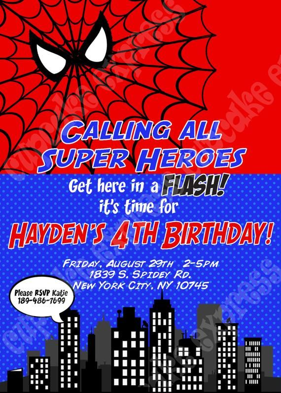 Spiderman Printable Birthday INVITATION DIY Party Amazing