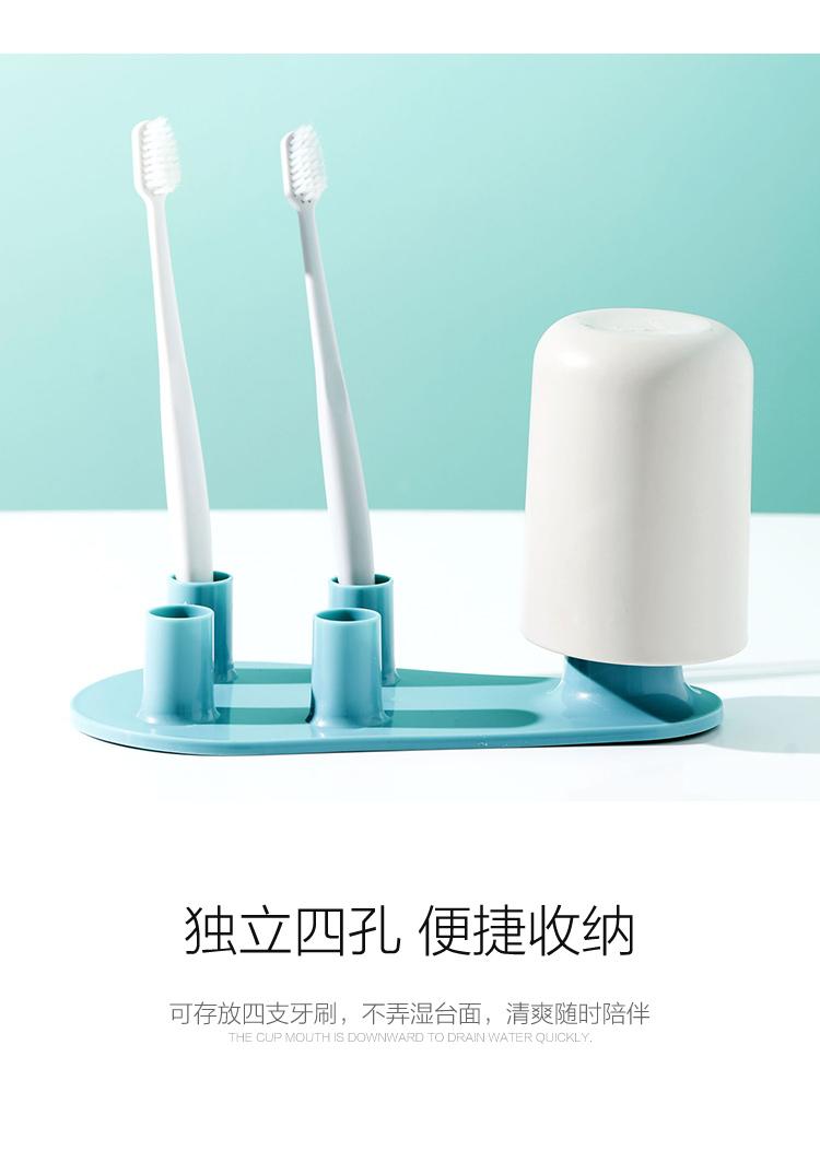 牙刷架 牙具座 卫生间置物架牙刷架洗漱杯收纳架浴室台面洗漱杯架沥水
