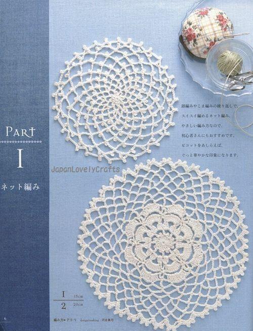 Lacework Mini Doily Pattern 100 Japanese Crochet Lace Patterns Book