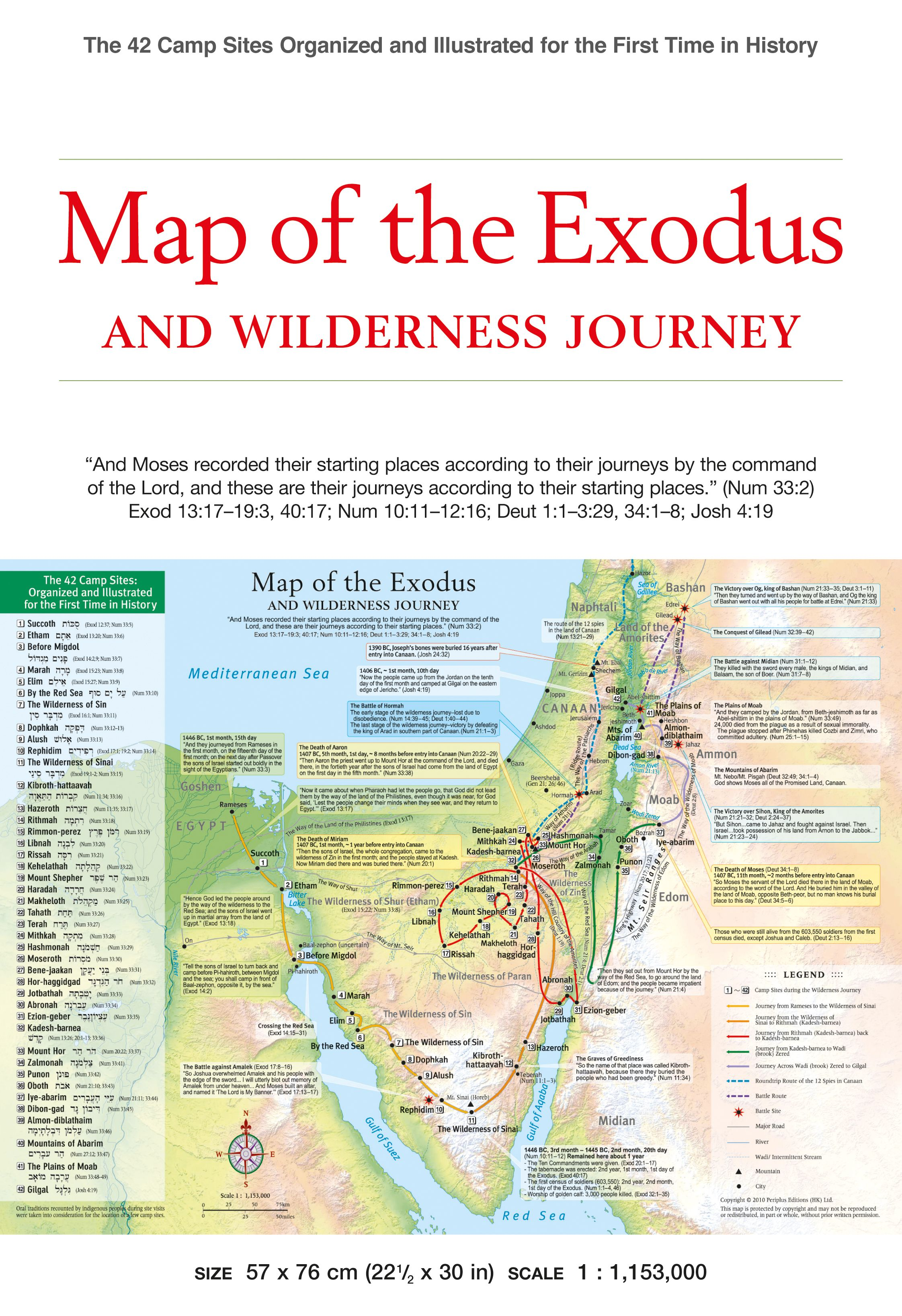 This Map Shows The 42 Camp Sites During The Wilderness Journey