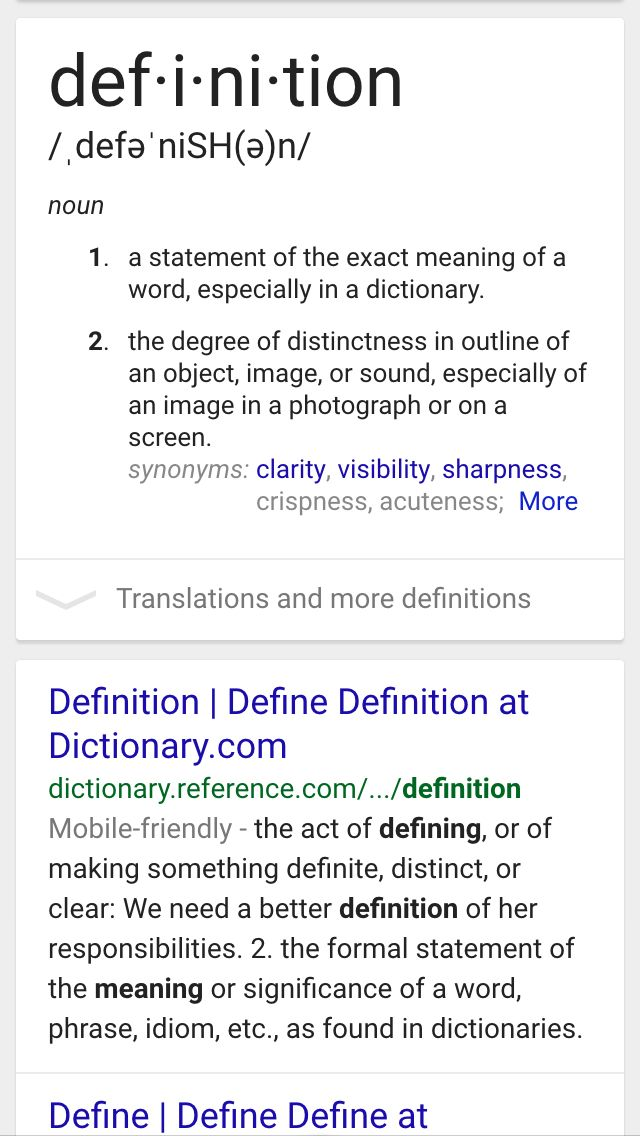 The definition of definition | Definitions | Funny