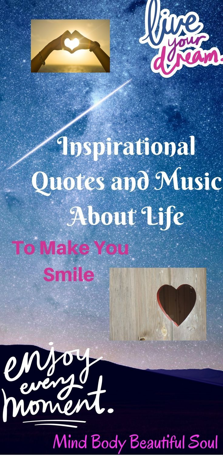 Inspirational Quotes About Music And Life Inspirational Quotes And Music About Life To Make You Smile