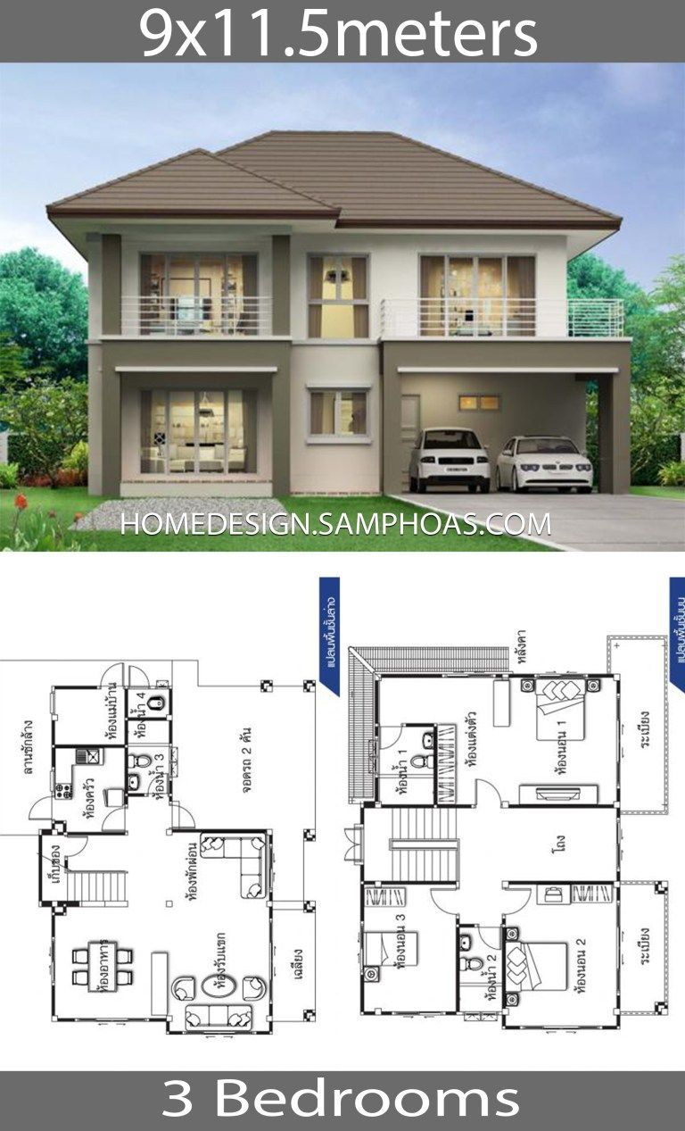 House Design Ideas 9x11 5m With 3 Bedrooms Home Ideas In 2020 Beautiful House Plans House Design Design