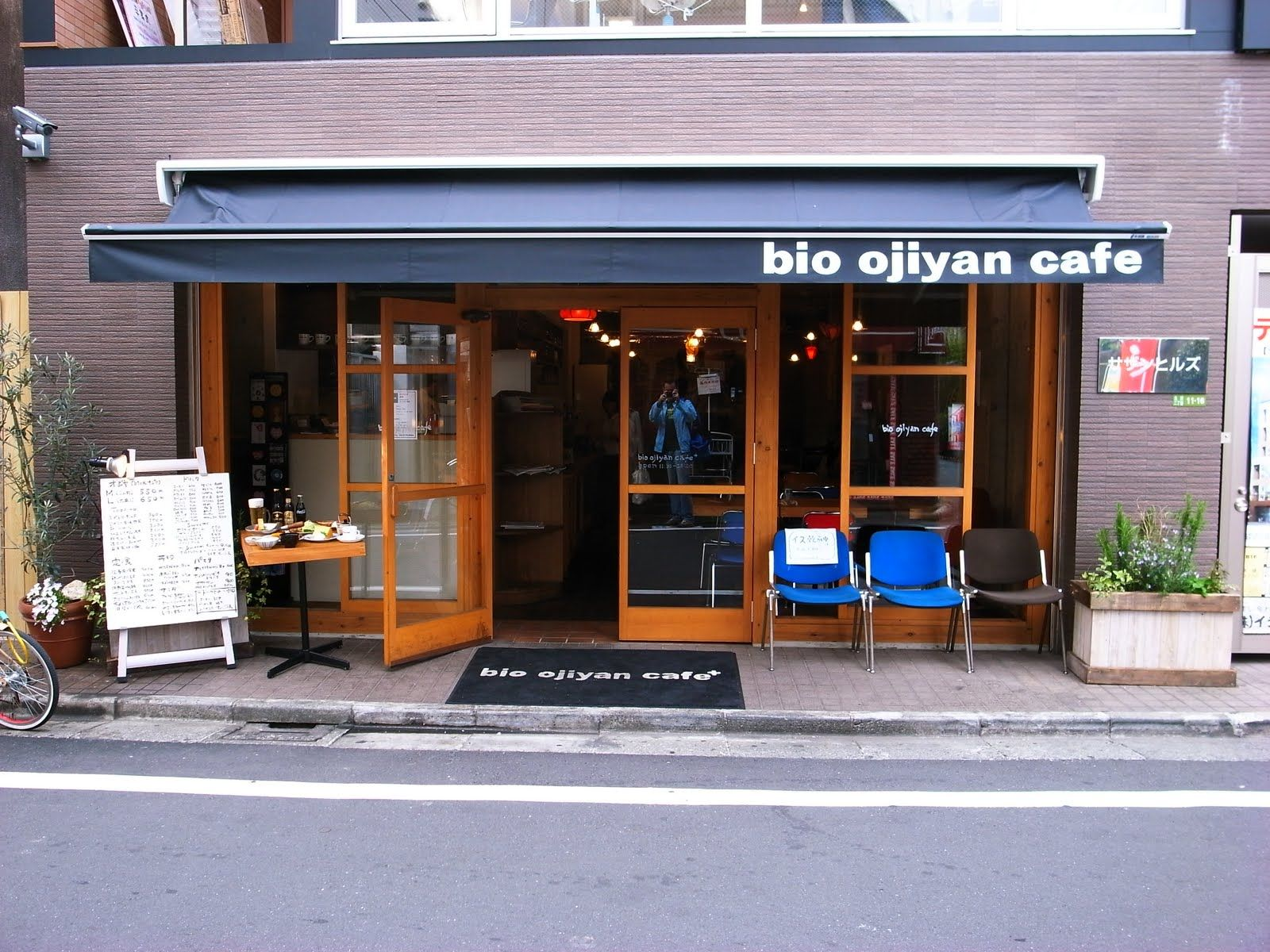 Explore shop kios, shop cafe and more!