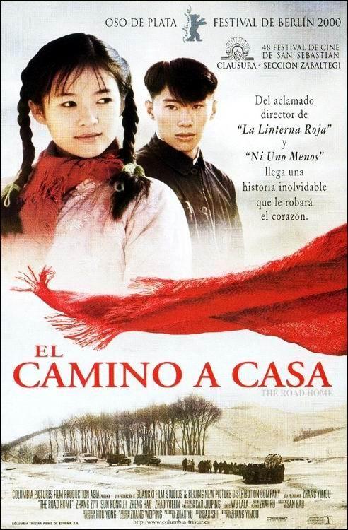 El Camino A Casa 1999 China Dir Zhang Yimou Romance Drama Vida Rural Dvd Cine 922 Camino A Casa Peliculas Carteleras De Cine