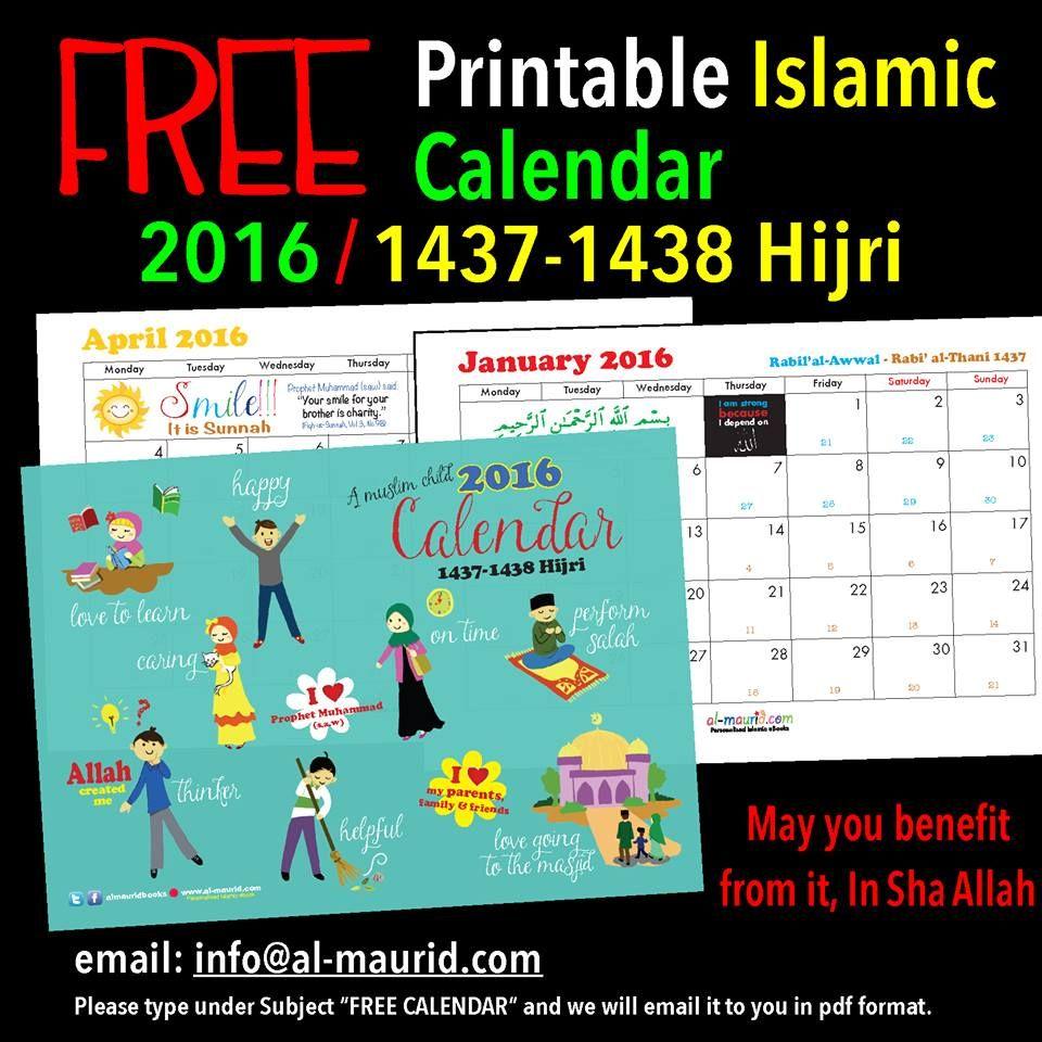 A Crafty Arab Islamic Calendar 2016 1437 1438 Free Printable