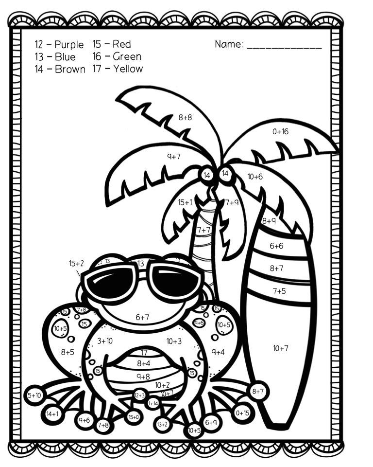 Addition Coloring Worksheets For 1st & 2nd Grade