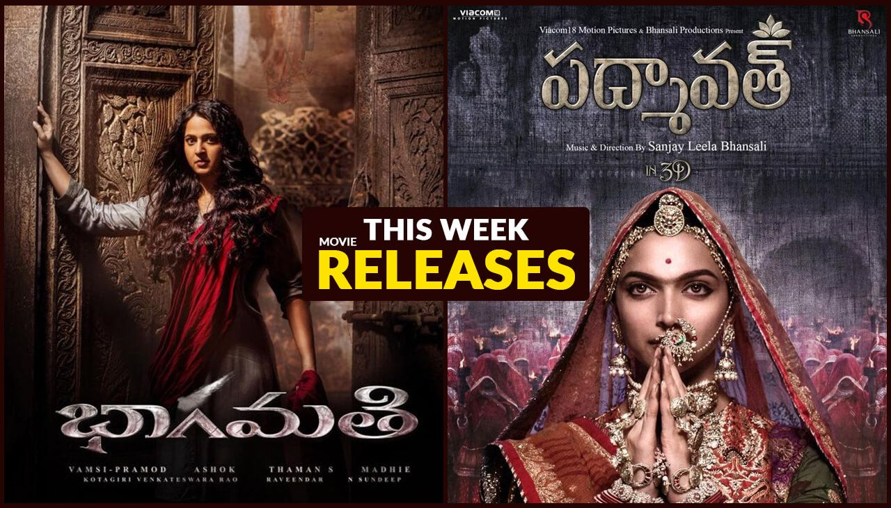 Telugu Movies January 4th Week Release Calender Movies
