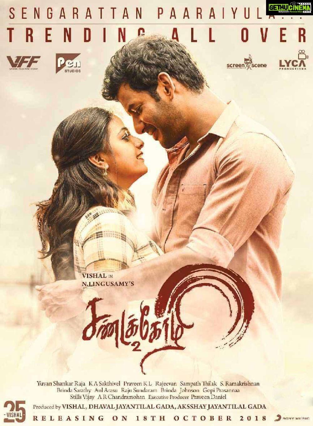 2018 movie mp3 song download tamil | Boomerang Tamil Mp3