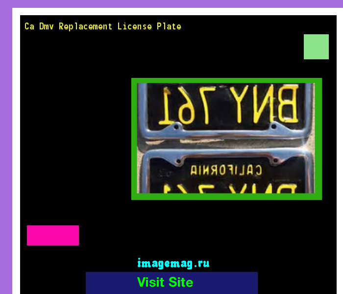 ca dmv replacement license plate 145052 - the best image search