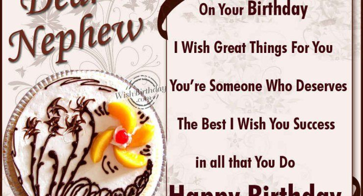 Funny Happy Birthday Card Messages For Nephew Happy Birthday