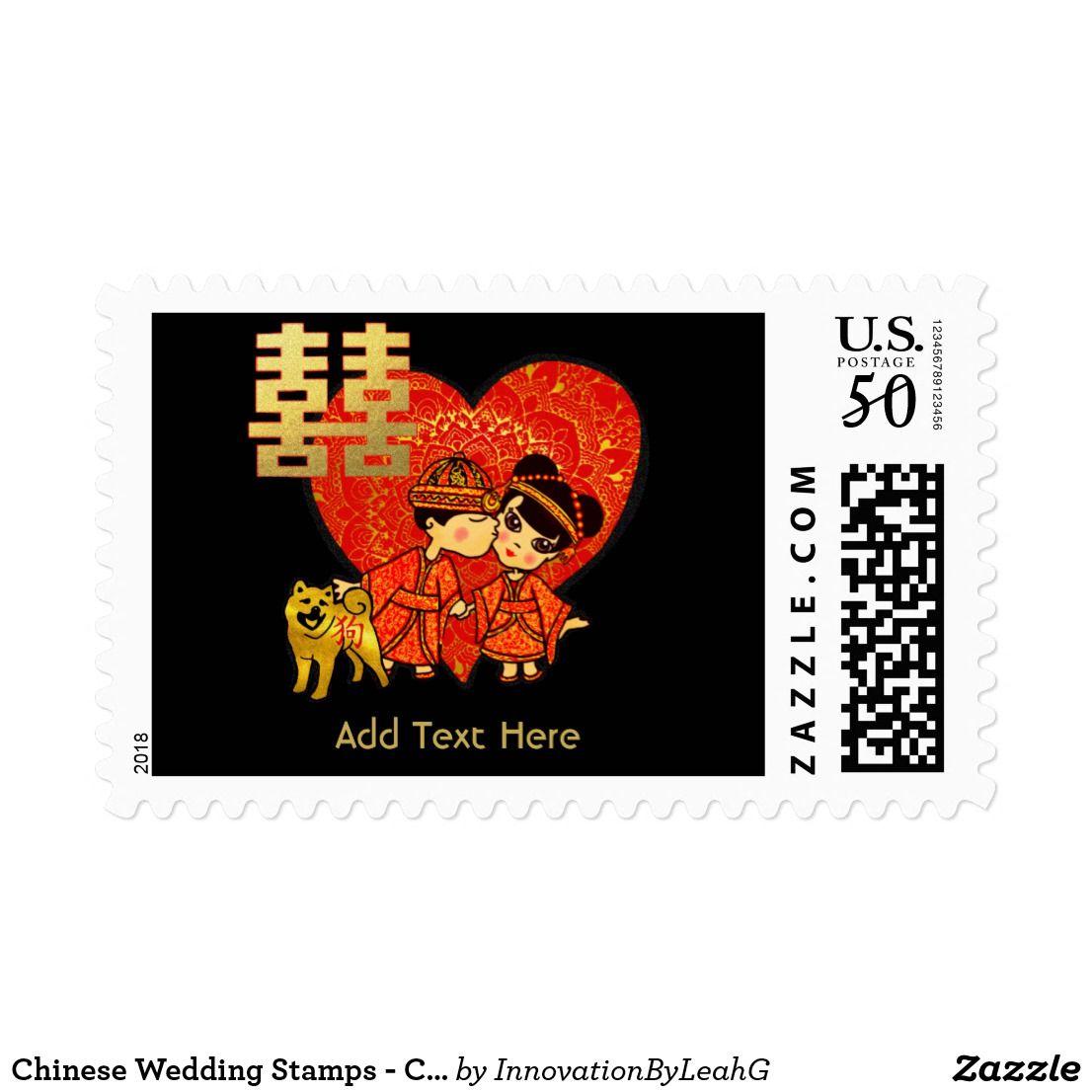 Chinese Wedding Stamps - Cute Couple Dog - Custom | Wedding postage