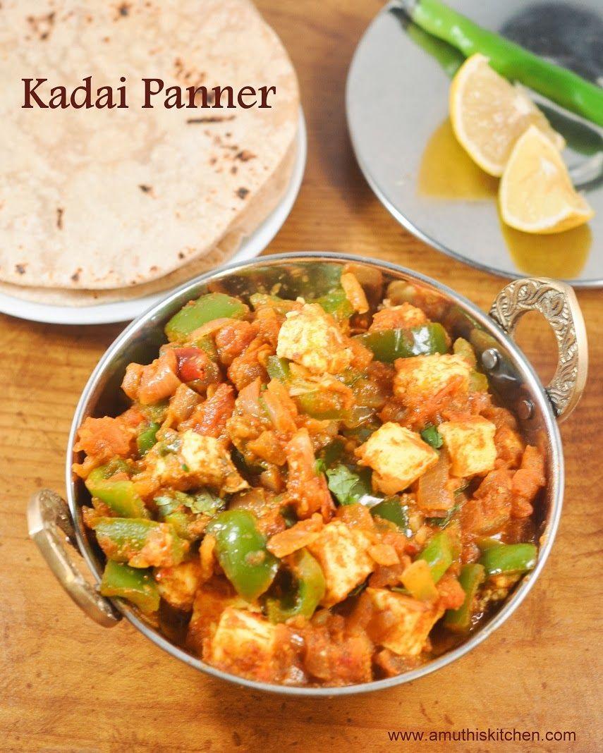 kadai paneer indian food recipes south indian food recipes on hebbar s kitchen kadai paneer id=98323