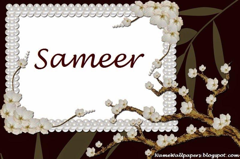 I Love Sameer Name Wallpaper Name Wallpaper Love Wallpaper Wallpaper