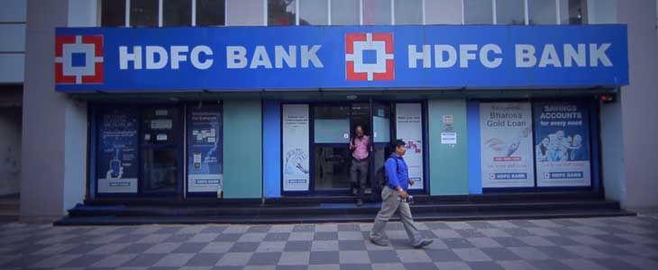 Online Application for HDFC Bank Superbike Loan