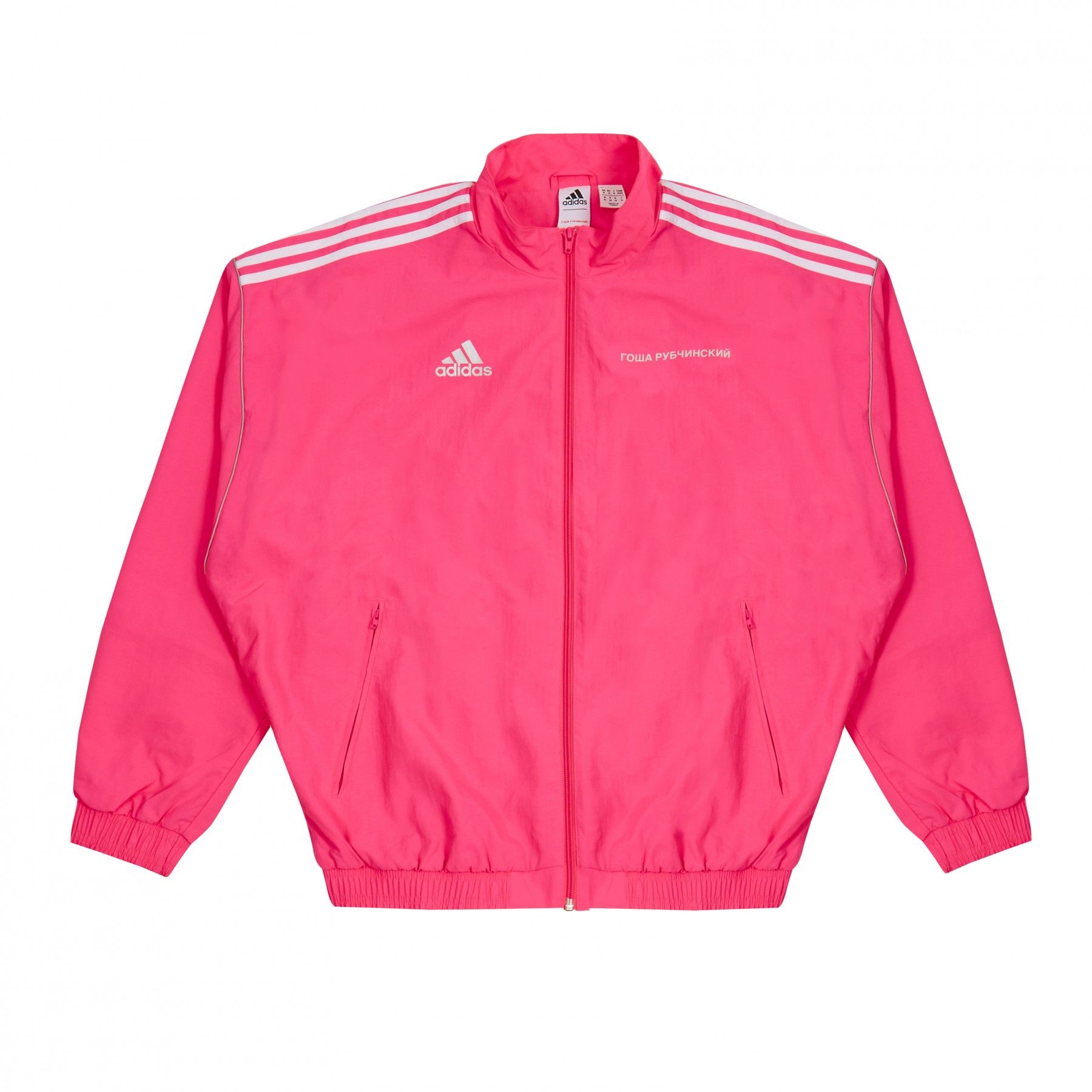 Gosha Rubchinskiy x Adidas Track Top (Pink) | Adidas, Adidas