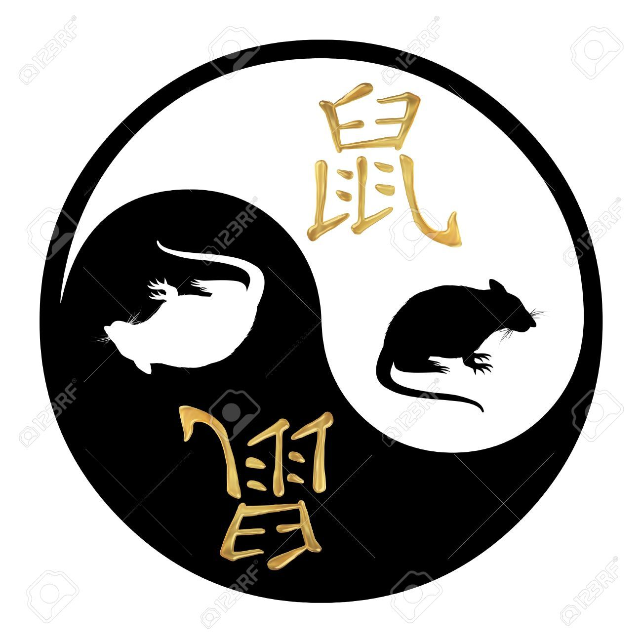 9551587 Yin Yang Symbol With Chinese Text And Image Of A Rat Stock