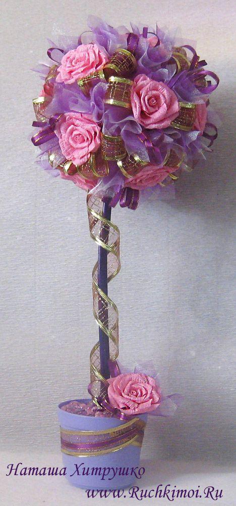 6f0d9fb9ebce Топиарий своими руками с розами из гофрированной бумаги и органзой.  Пошаговый МК.