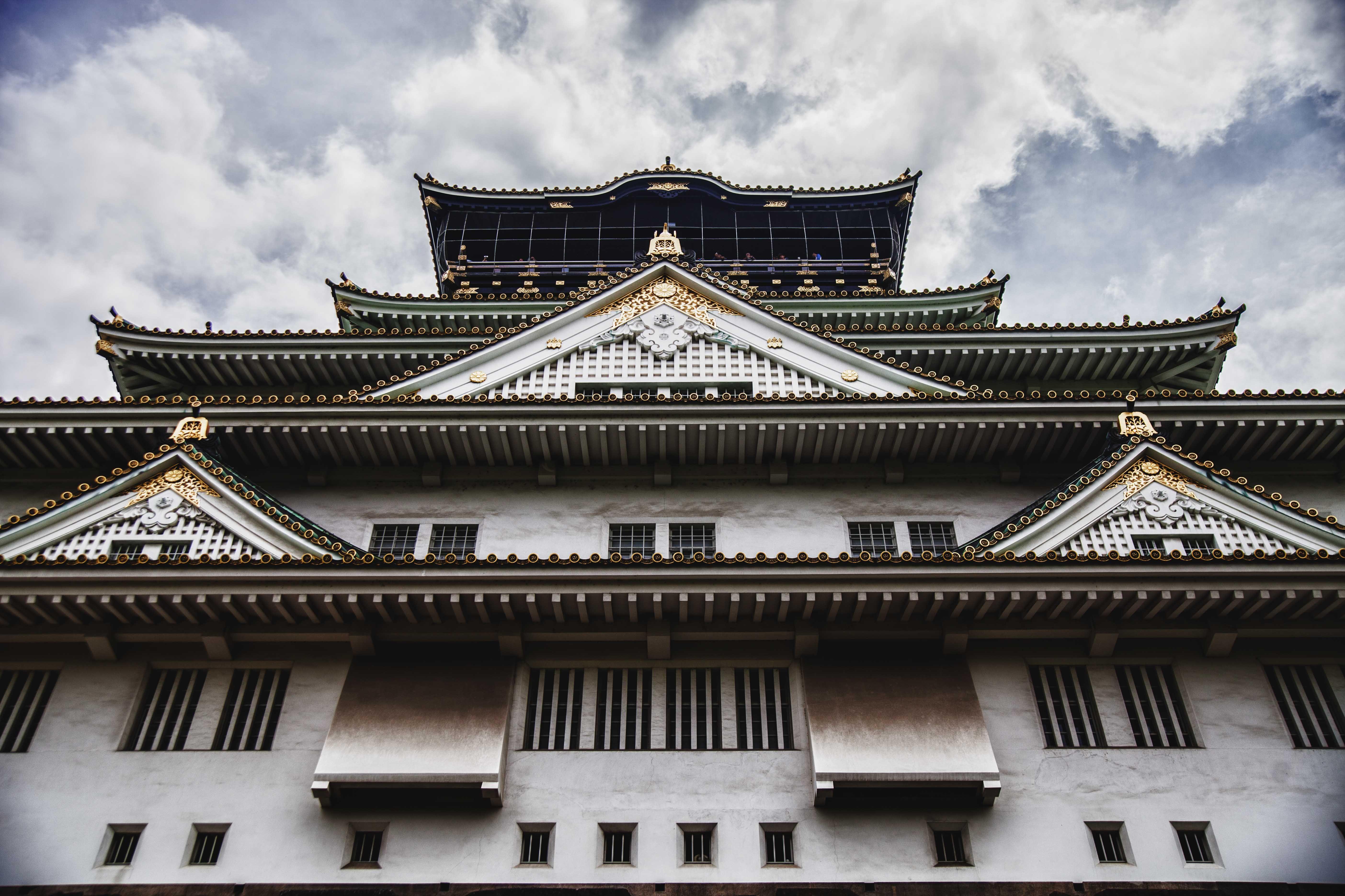 Simetría del Castillo de Osaka