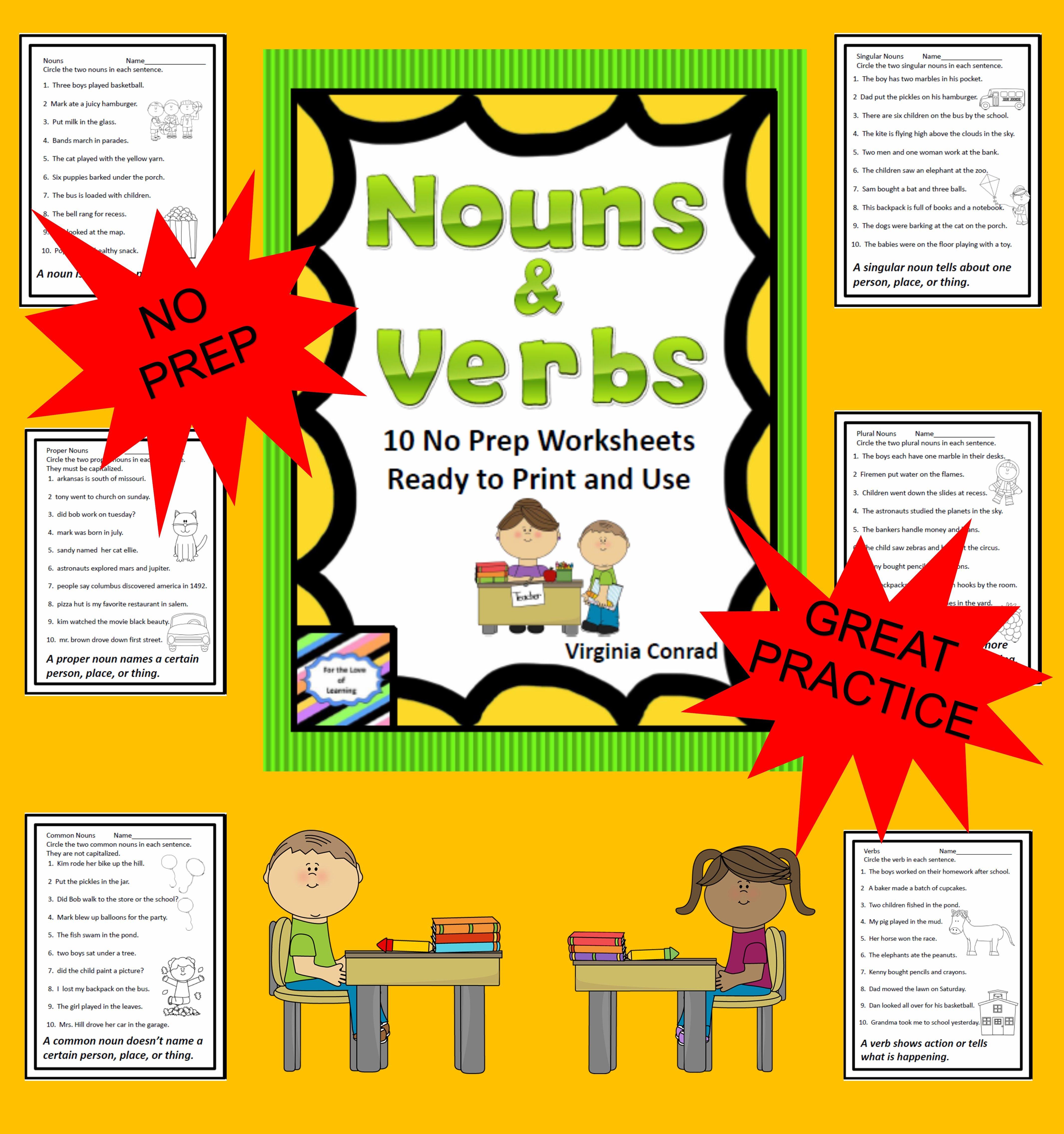 Noun And Verb Worksheets No Prep