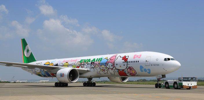 نتيجة بحث الصور عن طائرات hello kitty  فى تايوان