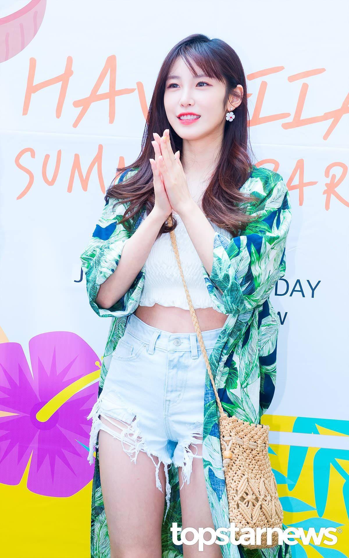Hyosung Beaesthetic Kpop Fashion Sweet Jeans Korean Girl