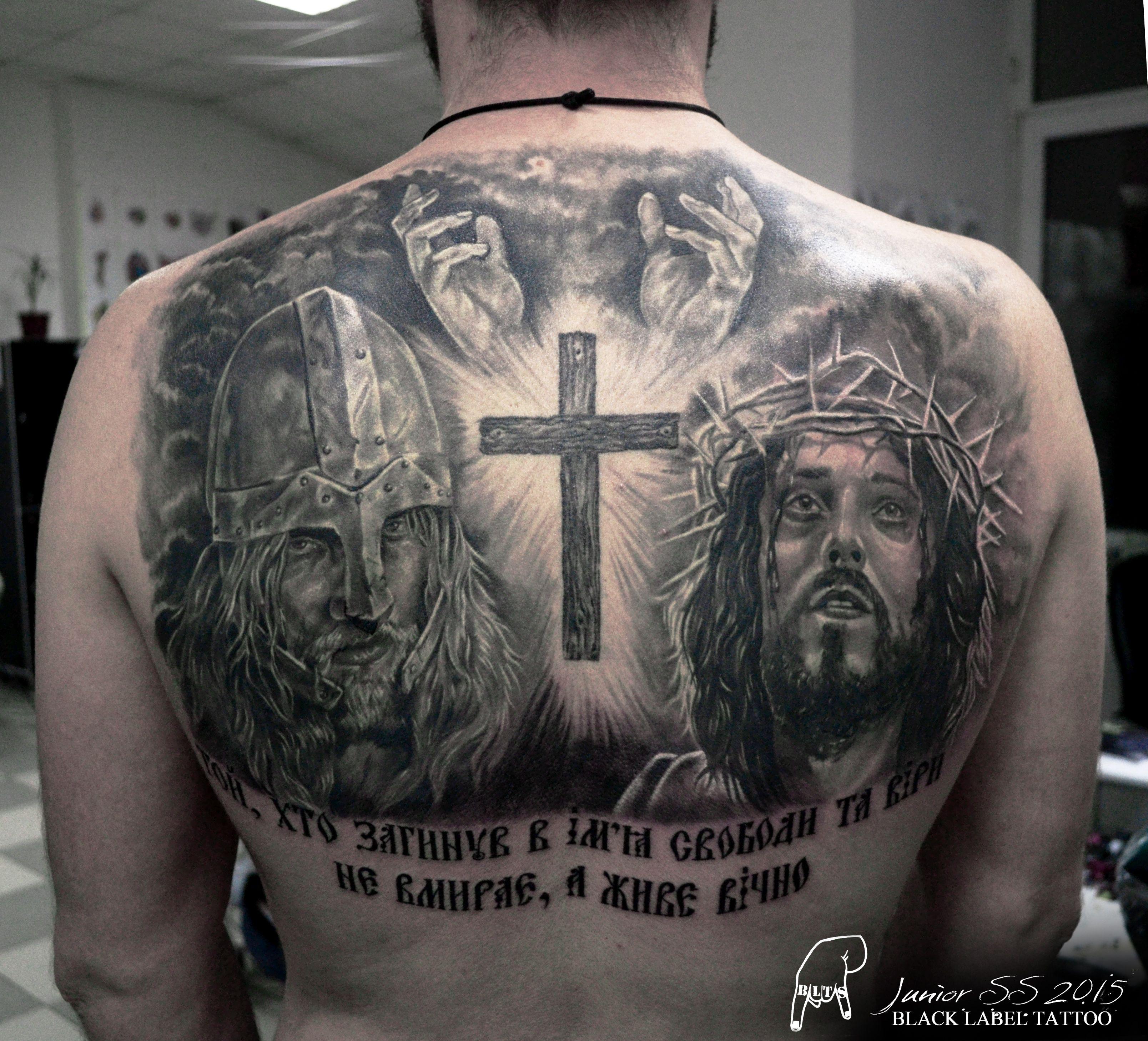 говорит этом тату иконы кресты на фото расцветка снаружи доходит