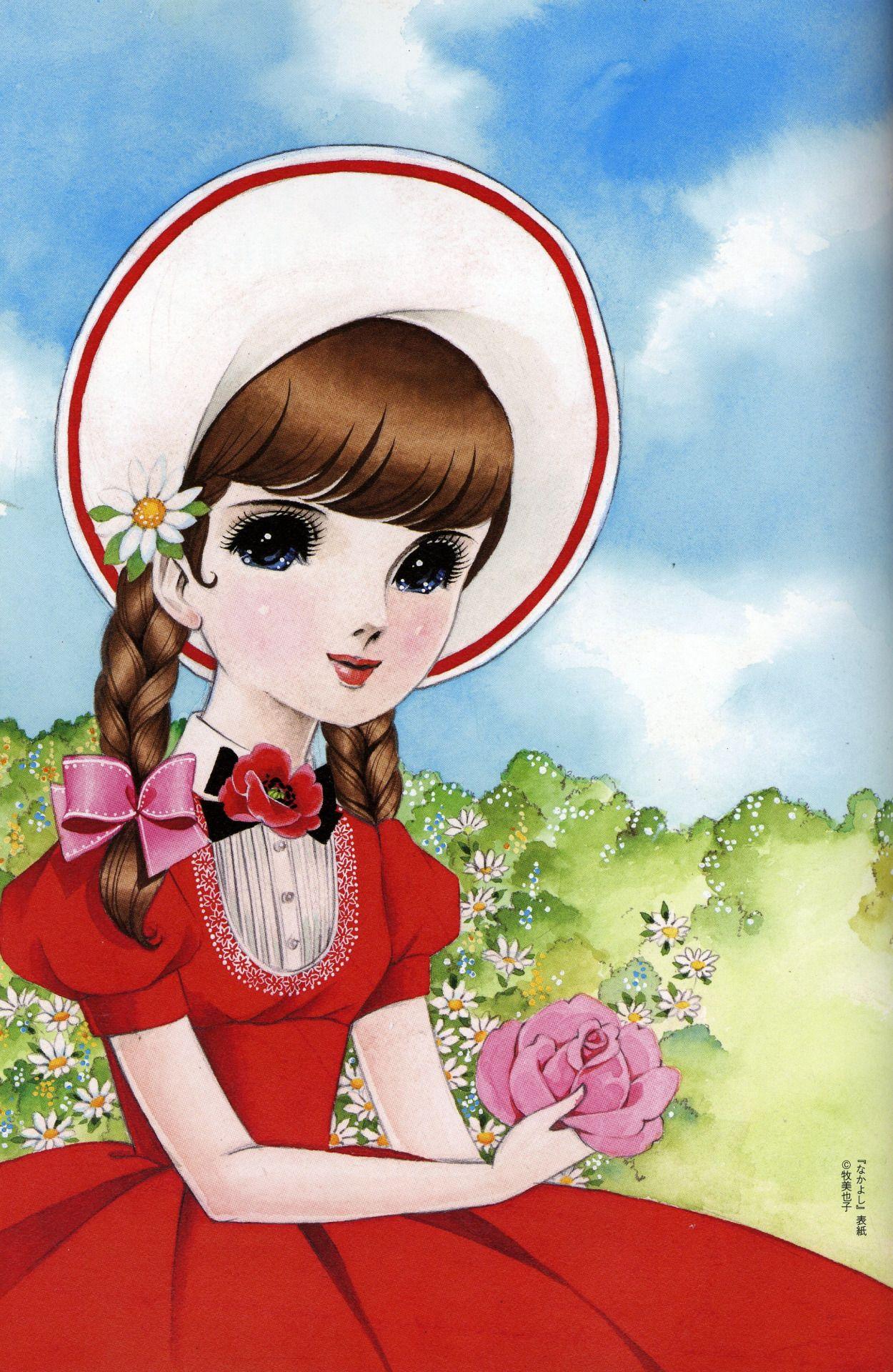 Feh yes vintage manga photo coloring book art retro