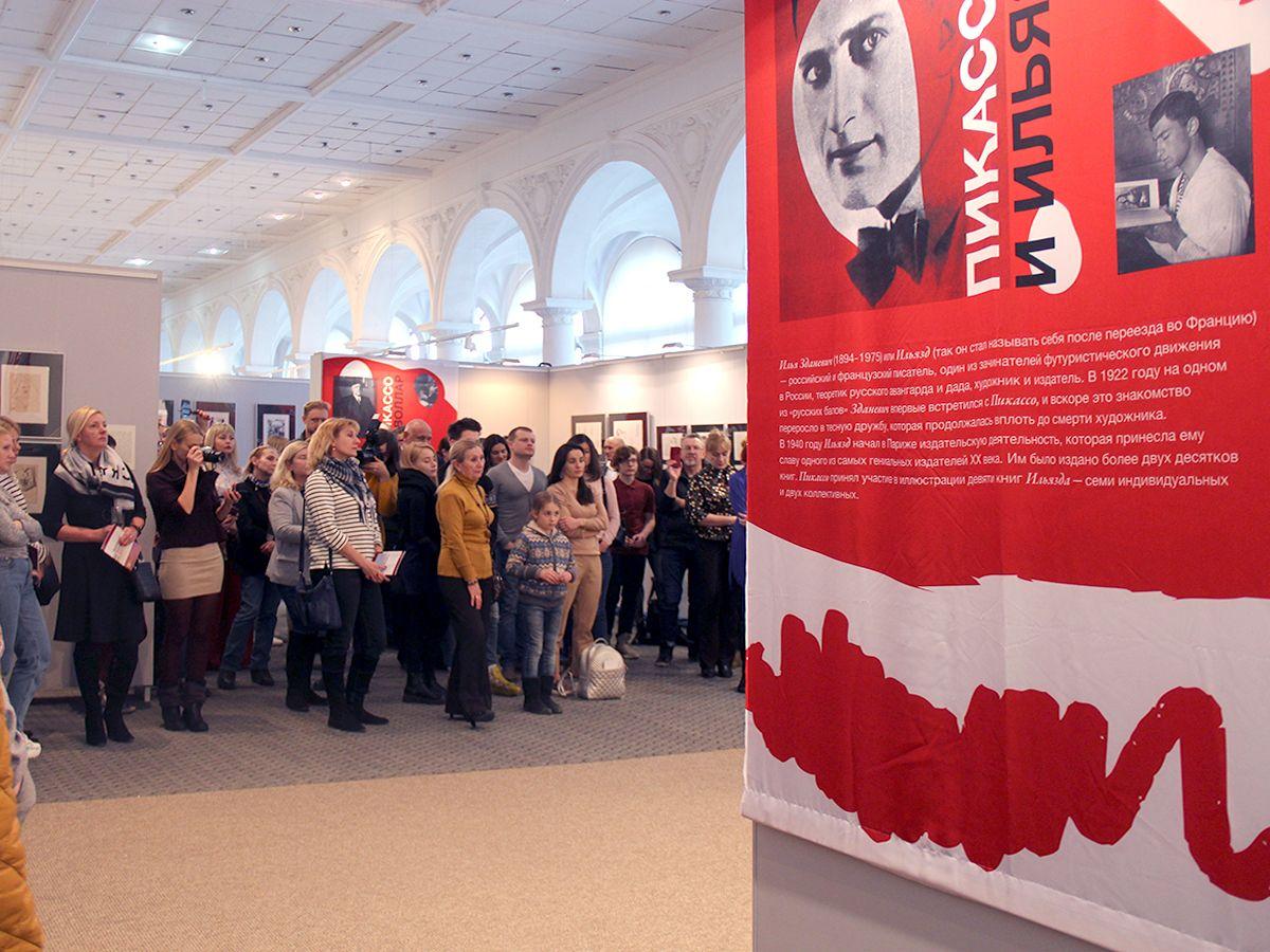 Сколько людей пришло на открытие выставки