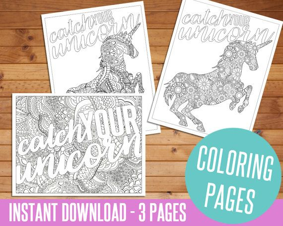 Pdf Of Coloring Pages : Coloring pages catch your unicorn coloring page download